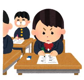 試験会場.png