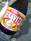 飲料の写真:デカビタ