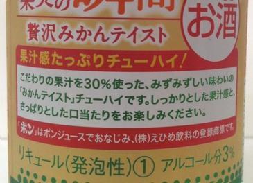 果実の瞬間(裏面小).jpg