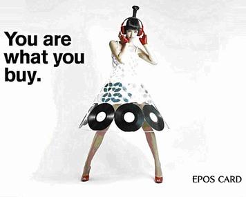 社会学EPOS.jpg