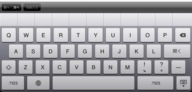 ipad英字キーボード.png