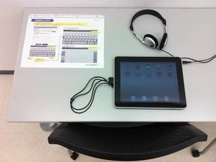 ipad調査の机イメージ.jpg